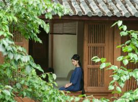 My Love Inn, Lijiang