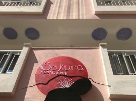 Sakura Suit Hostel