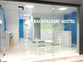 Backpackers' Hostel Taoyuan Airport