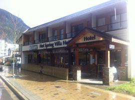 Hot Spring Villa Hotel, Harrison Hot Springs