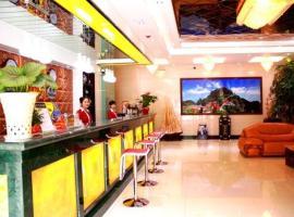 Super 8 Shiyan Middle Beijing Road, Shiyan (Shiyan yakınında)