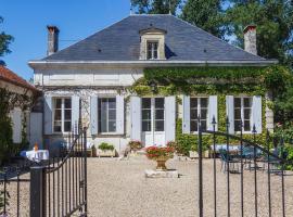 Dolce Vita en Dordogne, Moulin-Neuf (рядом с городом Minzac)