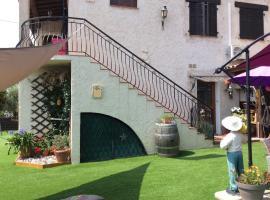 Studio Simaly, Ницца (рядом с городом Сан-Исидор)