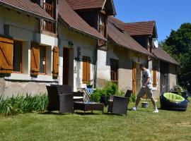 Gite en Berry, Moulins-sur-Céphons (рядом с городом Jeu-Maloches)