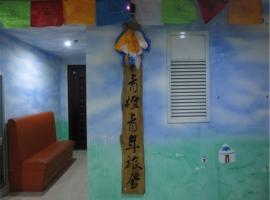 Green Orange Hostel Hohhot
