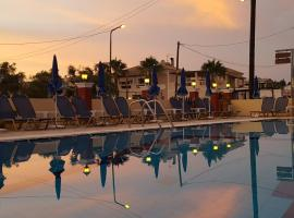 Sunshine Apartments, Сидарион (рядом с городом Melíssia)