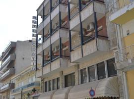 Hotel Costis, Ptolemaida (рядом с городом Emporio)