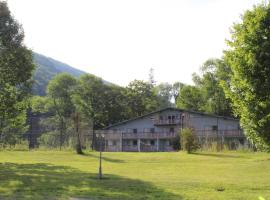 Catskill Seasons Inn, Shandaken