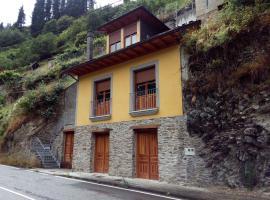 Casa Rural Las Mestas, Cangas del Narcea (рядом с городом Palacio de Naviego)