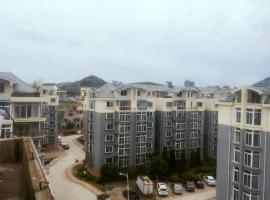 Weihai Water Hostel, Weihai (Zhangcun yakınında)