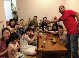 Santana Guest House Osaka