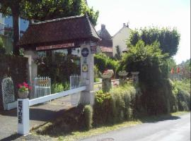 Les Tilleuls, Saint-Cirgues-de-Jordanne (рядом с городом Marmanhac)