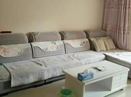Ai Jia Family Apartment, Chengde (Xiaoguikou yakınında)