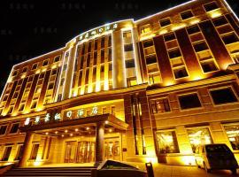Dalian Zunhao Holiday Hotel, Wafangdian (Liguan yakınında)