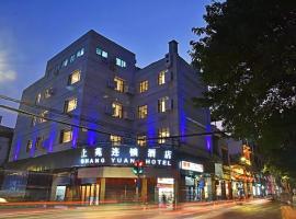 Shang Yuan Chain Hotel Shang Xia Jiu Branch