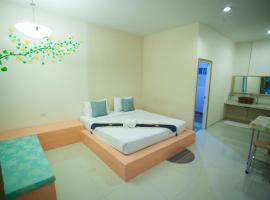 Mittraphap Resort