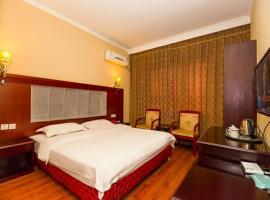 Mingkang-Fasion Hotel