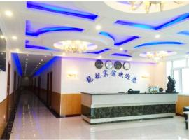 Harbin Longhang Inn Airport Branch, Harbin (Harbin Taiping International Airport yakınında)