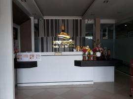 Thatluangview Hotel