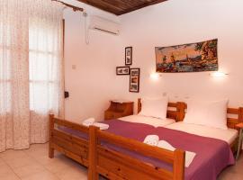 Mirsini Apartments, Kariotes