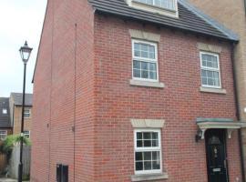 Main House, Rotherham