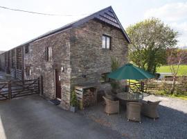 Stabal y Cwrt, Pennal (рядом с городом Eglwys-fach)