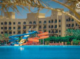 Dead Sea Lagoon Hotel & Resort, Sowayma (Shūnat Nimrīn yakınında)