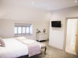Rutland Water Courtyard Rooms, Оакхам