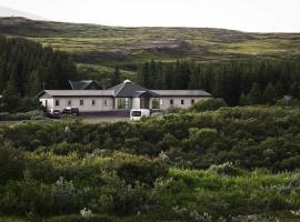 Guesthouse Svartiskógur Egilsstaðir, Svartiskogur