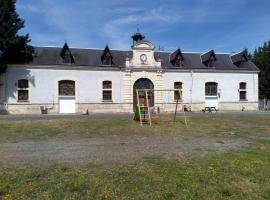 Les logis de Mesnes, Mareuil-sur-Cher (рядом с городом Les Bucherons)