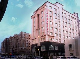 La Rosa Hotel Oman