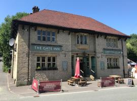 The Gate Inn, Diggle (рядом с городом Saddleworth)