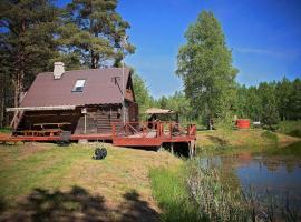Rehe Holiday Home, Rootsiküla (Pusi yakınında)