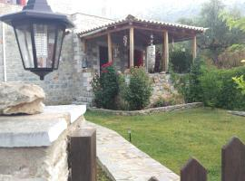 Pyrgos House, Leptíni