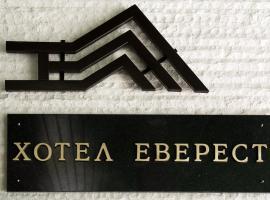Everest Hotel, Etropole