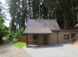 Mizarai Mill House