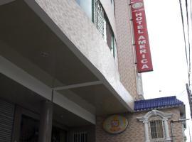 Hotel América Tegucigalpa