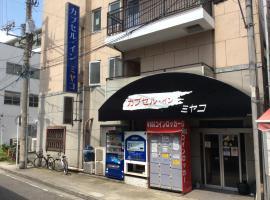 Capsule Inn Miyako, Yokohama