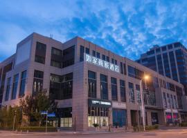 Home Inn Selected Shanghai Harbour City, Nianbalian