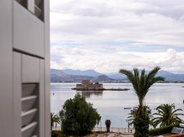 Gambello Luxury Rooms, Nafplio