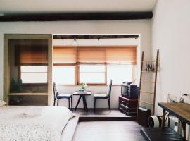 XiaoBei Home (Entire house for rent)