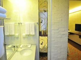 Prague Town Inn, Yantai (Yujiatan yakınında)