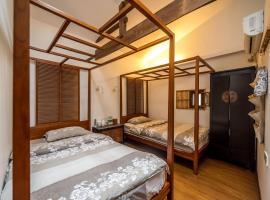 Jiu Si Tang Travelling with Hotel, Wuyuan (Fengshan yakınında)