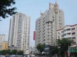 Jinjiang Inn Haikou Binhai Avenue Qilou Old Street