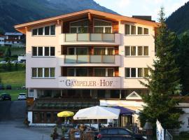 Gampeler Hof