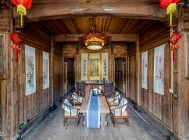 Moran Huishe Travelling With Hotel, Wuyuan (Fengshan yakınında)
