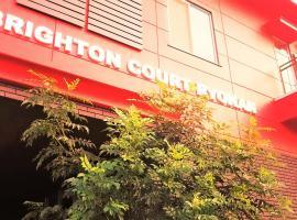 Brighton Court Ryokan