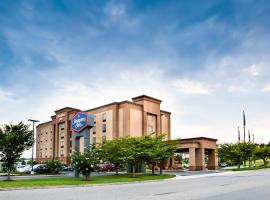 Hampton Inn Harrisonburg South, Harrisonburg