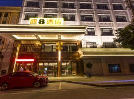 Super 8 Guangzhou Xintang Cowboy Town, Dongguan (Xintang yakınında)