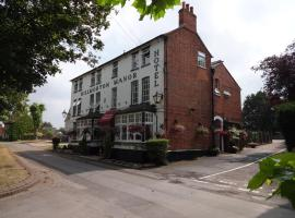 The Hillmorton Manor Hotel, Rugby